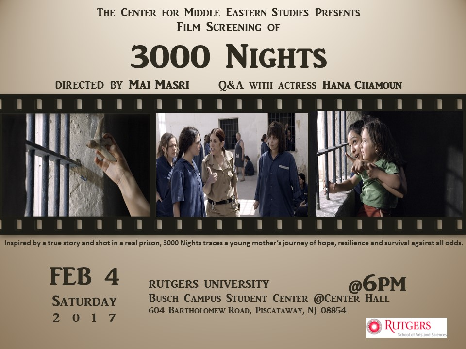 3000 Nights Flier Spr17